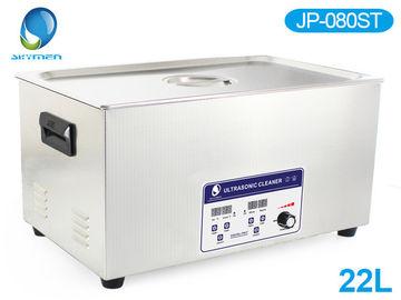 Skymen Power Adjustable Benchtop Ultrasonic Cleaner 22l
