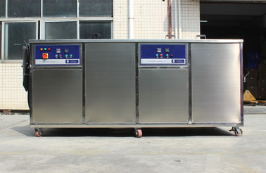 Heating Internal exchanger tube Professional Ultrasonic Cleaner with 2 chambers