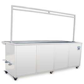 China Window Shades Ultrasonic Blind Cleaner With Rinsing Tank / Drying Rack / Drying Tray supplier