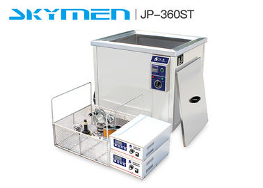 China Digital 38L Multi Frequency Ultrasonic Cleaner for auto parts,cylinder head cleaning supplier