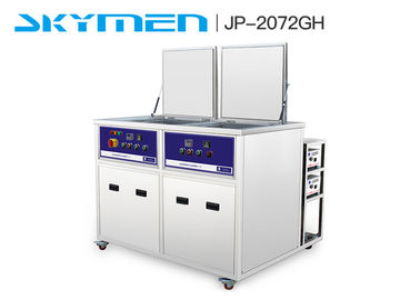 China Stainless Steel Industrial Ultrasonic Cleaner supplier