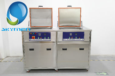 China Boiler / Gas Stove Ultrasonic Cleaning Machine 1000L Dual Tanks 28/40KHz With Filter supplier