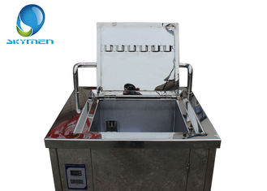 Commercial Golf Ball Washer Machine / Golf Club Ultrasonic CleanerJP-160T
