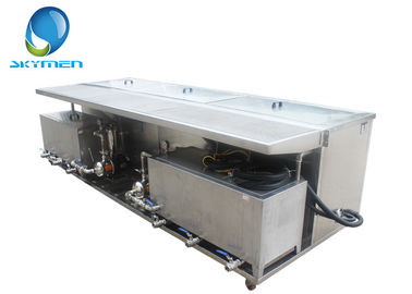 China Mobile Skymen Ultrasonic Blind Cleaner With Castor For Sheer Style Shades supplier