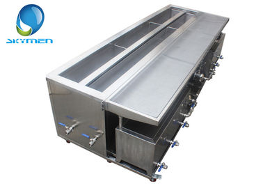 China Air Suspension Ultrasonic Blind Cleaner / Ultrasonic Blind Cleaning Equipment supplier