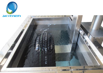 China Automatic Skymen Ultrasonic Car Wash Tire Cleaning Machine With Pneumatic Lift supplier