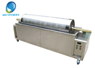 Skymen Ultrasonic Anilox Roller Cleaning Equipment for Flexographic Printing Machine