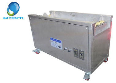 320mm Ultrasonic Anilox Roller Cleaning Equipment with Digital Timer & Heater