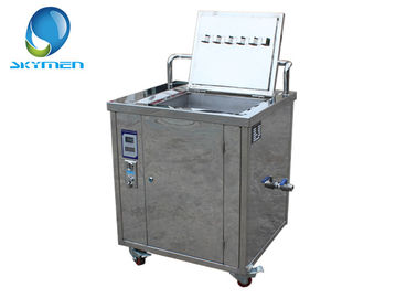 China Coin Operated Portable 49L Golf Club Ultrasonic Cleaner With Token Timer Counter supplier
