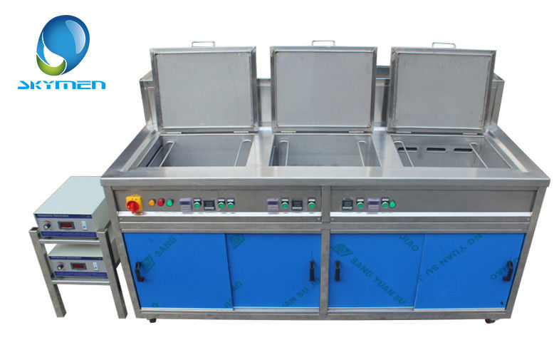 Skymen Industrial Ultrasonic Cleaner With Rinsing Tank