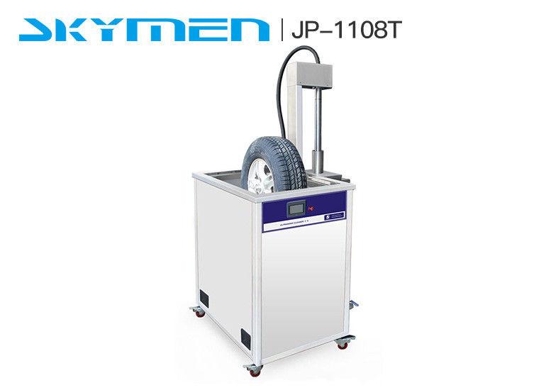 Ultrasonic Tire Cleaning Machine