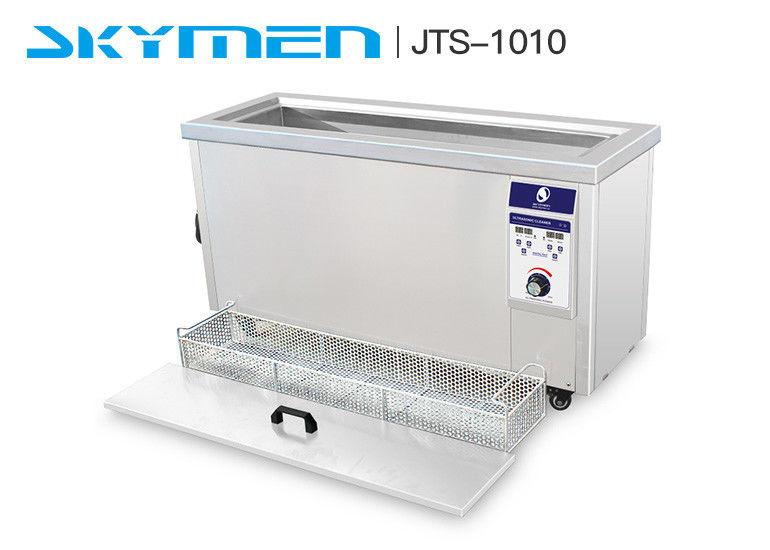 Digital Timer Heater Ultrasonic Gun Cleaner Multi Tank
