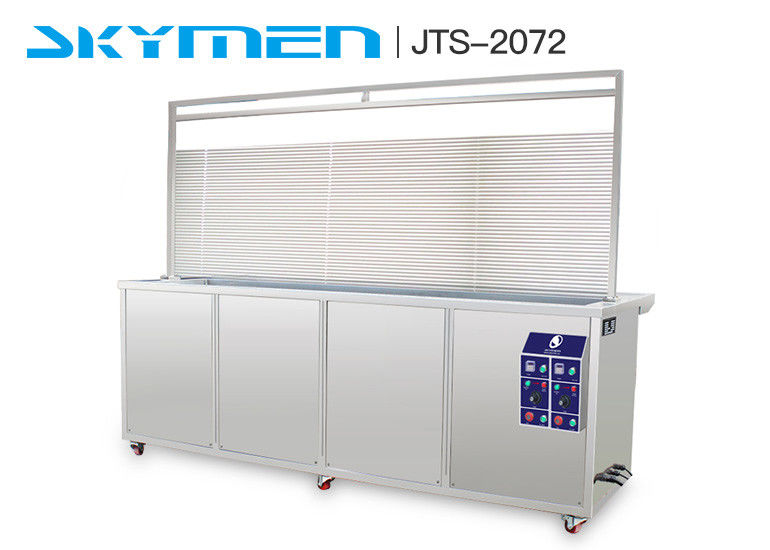 Window Blind Cleaning Ultrasonic Blind Cleaner For Dust