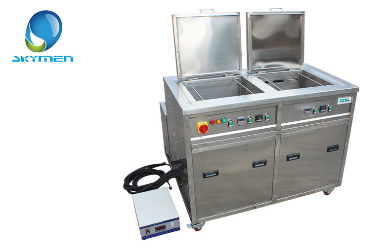 Ultrasonic cleaning machine the