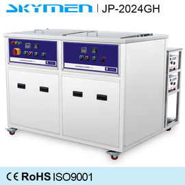 China Altermator parts Ultrasonic Cleaning Equipments , Ultrasonic Cleaning Unit oil rust remove factory