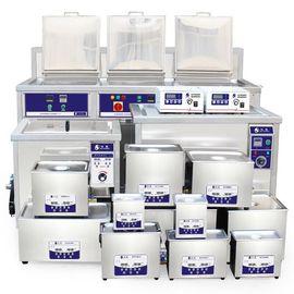 300L Industrial Ultrasonic Cleaner Machine Diesel Particulate Filter