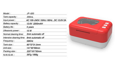 China JP -520 heated ultrasonic cleaner , protable ultrasonic denture cleaner CE certificate factory