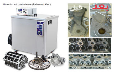 China High Frequency Carbon Rust  Removing Ultrasonic Cleaning Machine For Cylinder Heads distributor
