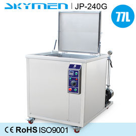 China Stainless Steel Ultrasonic Cleaning Machine With Detergent Recycling System factory