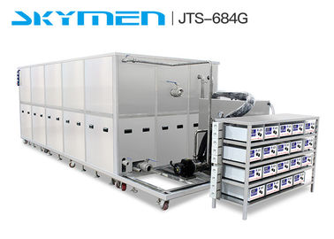 Large Industrial Ultrasonic Cleaner For Marine Parts