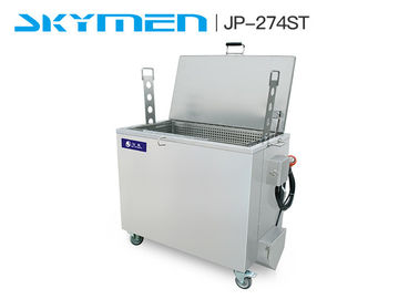 Customized SUS304 483 L Kitchen Soak Tank For Restaurants / Supermarkets