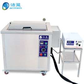 China Oil Filtration System Ultrasonic Cleaning Machine Tank Stainless Steel 28khz Frequency factory