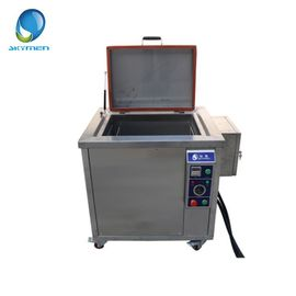 China Marine Turbine Ultrasonic Cleaning System 3600W 360L Tank Volume 28 / 40KHz factory