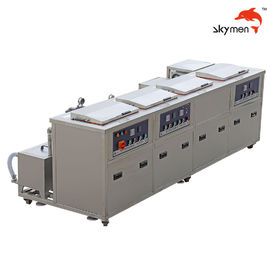 China 180L Double tanks Industrial Ultrasonic Cleaner for Heavy Rust 28/40KHz with Filter factory