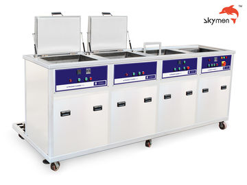 China 100L Tank Volume Ultrasonic Cleaning Machine 28/40KHz With Filter Dryer Spray factory