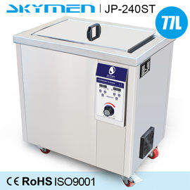 China 77 Liters Industrial Air Filter Cleaning Machine 1200W Ultrasonic Power For Polishing Paste factory