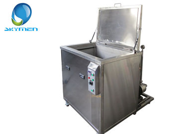 360L Engine Block Skymen Ultrasonic Cleaner With Flitration System JTS-1072
