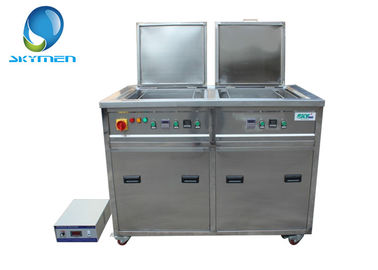 China Skymen Ultrasonic Cleaning Machine with Double Tank JTM-2036 Customized factory