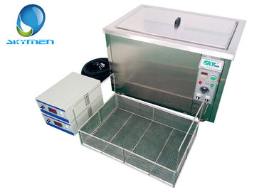 China Skymen Multi Frequency Ultrasonic Cleaner 300 Liter Ultrasonic Cleaning Machine factory