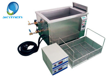 China Oil Removing Multi Frequency Ultrasonic Cleaner With Casters JTS-1024 factory