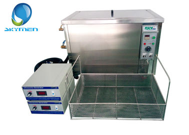 China CE Skymen Multi Frequency Ultrasonic Cleaner Stainless Steel 360 Liters factory