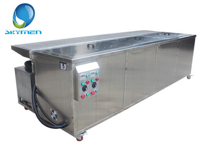 Blind Skymen Ultrasonic Cleaner Rinsing Tank Drying Tray
