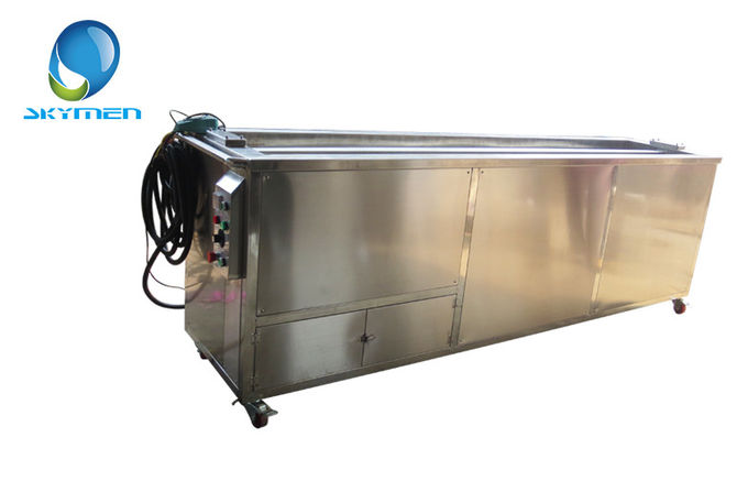Blind Skymen Ultrasonic Cleaner Rinsing Tank Drying Tray ...